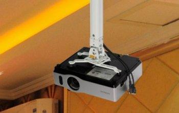 Stropný držiak na projektor Northbayou T817
