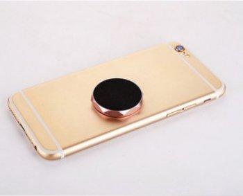 Magnetický držiak na mobil HS-1606
