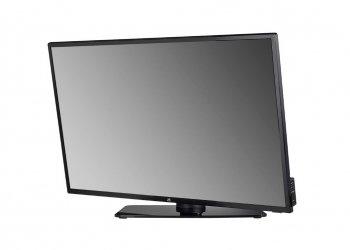 Nastavitelný stojan TV