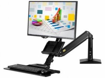 Luxusný držiak na monitor a klávesnicu Northbayou FC-35